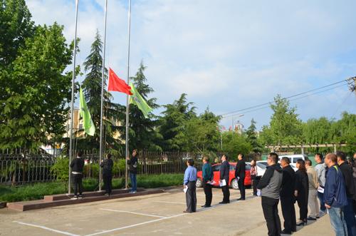 公司组织升旗仪式